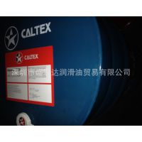 天津上海 加德士7360 重负荷半合成铝合金专用切削液 包邮18升200升