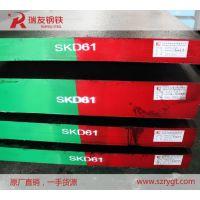 宝钢热作模具钢SKD61与FDAC 材料对比 苏州SKD61FDAC