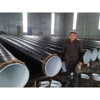 泸州市螺旋钢管批发基地-泸州污水防腐螺旋钢管价格,泸州自来水防腐螺旋管厂家直销