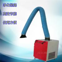 废气吸附装置车间焊烟净化器 焊接除尘过滤设备晨明