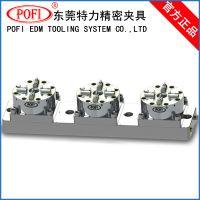 【江苏EROWA工装夹具】3头气动卡盘|CNC快速定位夹具