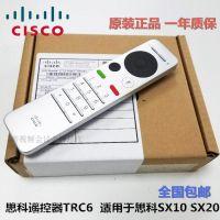 思科SX20新版遥控器TRC6跟旧版遥控器TRC5能通用吗?