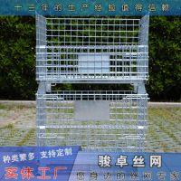 可折叠式仓库笼|标准快递笼|车间金属料箱多钱