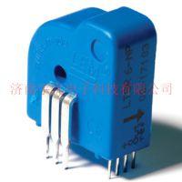 专业供应LEM电流传感器LTSR6-NP莱姆霍尔电流互感器