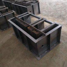 河北飞皇U型槽塑料模具,透明的价格、专业的标准