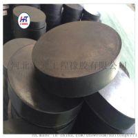 湖北武汉供应 GYZ圆形板式橡胶支座200*35 橡胶减震器