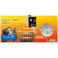 北京大兴区清洗地暖管道|维修暖气