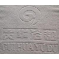河北高阳毛巾厂自产自销酒店毛巾浴巾,洗浴毛巾浴巾,柔软吸水白度好