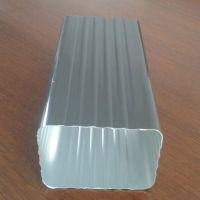 美迪豪K型230彩铝成品天沟排水系统K型PVC檐沟落水系统