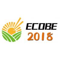 2018第五届上海国际现代农业品牌展览会暨智慧农业技术论坛