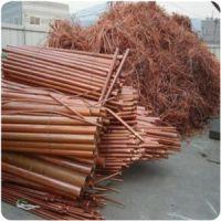 广州恰聚再生资源专业回收废铜废金属