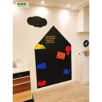 广州Magwall磁善家厂家批发定制无尘书写板企业办公黑板墙