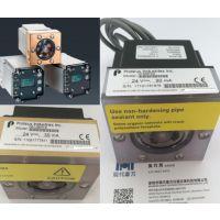 Proteus Industries 流量传感器