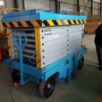 厂家定制12米电瓶辅助行走式升降机 移动式电动升降作业平台
