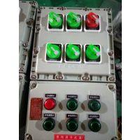 天津BXMD51-T4/6K防爆配电箱