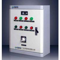 订做精品控制箱-专业成套生产厂家