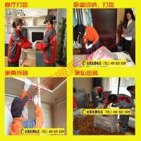 深圳日通长途搬家 香港搬家公司钢琴托运 私人行李物品运输