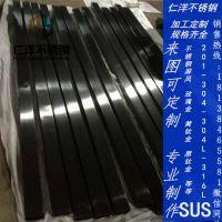 201黑钛不锈钢方管10*10*0.7*0.8*0.9*1.0*1.2*1.5*不锈钢管报价