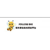 广州外展贸易有限公司