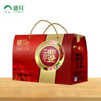 高档蜂蜜精品盒制作15638212223许昌哪家做纸箱最专业?
