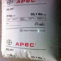 供应 德国拜耳 APEC PC DP9-9354T高热能阻燃 透明光学性