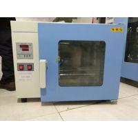 山西鼓风烘箱WG9040BE液晶显示