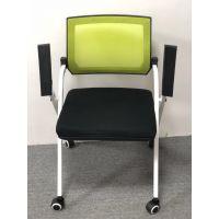 广东高档办公椅 麻绒面职员椅 电脑椅 简约会议椅 移动培训椅