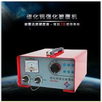 华生HS-CDS02 电火花脉冲碳化钨被覆 金属表面硬度强化机