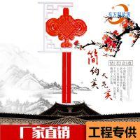 奥光达厂家直销亚克力中国结道路景观亮化广告防水LED景观灯LED灯