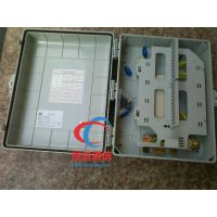 FTTH48芯光纤分线盒-《电信 联通-价格》