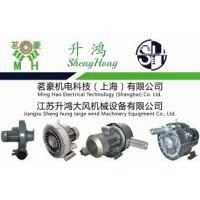 高压鼓风机说明书 真空泵简介 旋涡气泵使用指导