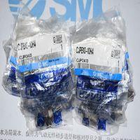 SMC 针型气缸型号 CJPB10-10H4 单作用 面板安装型