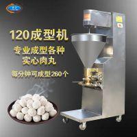 仿手工捏丸子的机器小型作坊专用肉丸成型机自动做丸子的机器