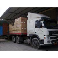 承接至全国货运、整车零担、调度车辆、仓储、空车配货