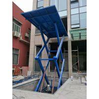 贵港市立体仓储 固定式升降台 货运起重机 剪叉式液压升降机启运厂家直销
