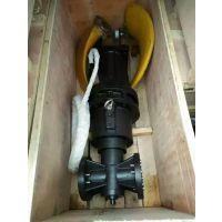 好氧池潜水推流器,缺氧池潜水推流器,QJB4/4-2500/2-33/P