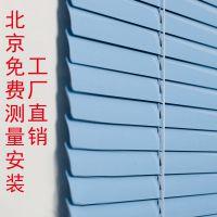 厂家承接办公楼、写字楼、医院、政府单位安装各种窗帘,办公卷帘、百叶帘、布艺窗帘等北京兴盛佳业智能遮阳