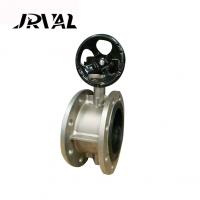 铸造厂家精铸不锈钢304-41体 加工成品
