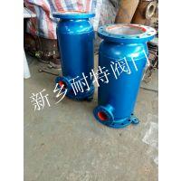 耐特供应自动反冲洗过滤器 DN65--DN600保质保量