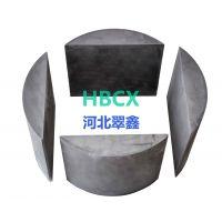 石墨三瓣坩埚|河北翠鑫王牌产品|高寿命 固定碳:99.95%
