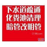 南京卫生间管道疏通需要注意哪些技巧和事项?求大神解
