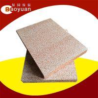 厂家供应TPS真金板 改性聚笨板 聚苯板批发