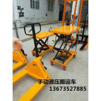 郑州销售手动液压叉车开封手推搬动车(地牛)厂价直销 金牛2吨3吨手动搬运车
