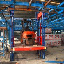 供应广安剪式升降台 广安3吨导轨式升降货梯 车间简易升降机坦诺厂家