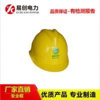 安全帽使用注意事项@施工安全帽佩戴标准