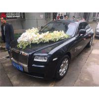 上海劳斯莱斯婚车租赁价格 劳斯莱斯古斯特出租古斯特展示