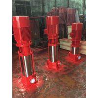 立式多级消防泵价格XBD13.0/25-HL上海熊猫牌消火栓泵55kw喷淋泵