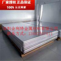 1070热轧铝板1.0mm拉板拉伸效果(图)