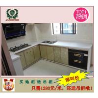 整体橱柜橱柜定做石英石台面U字型欧式现代简约风格厨房定制