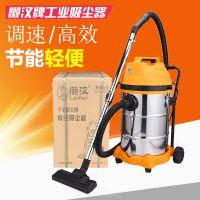 厂家供应懒汉牌S005桶式 商用系列吸尘器 工业用洗车用 大功率吸尘器